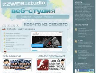 zzweb.com.ua screenshot