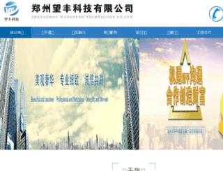 zzwfkj.com screenshot