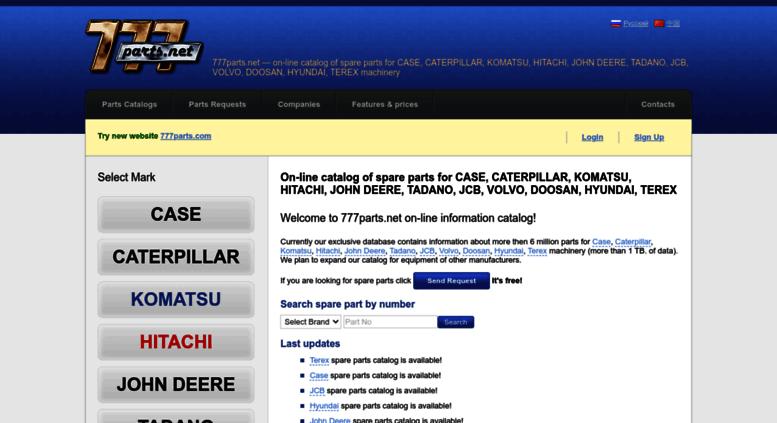 access 777parts net online catalog caterpillar komatsu hitachi rh accessify com