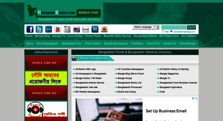 Bangladeshi chatting site