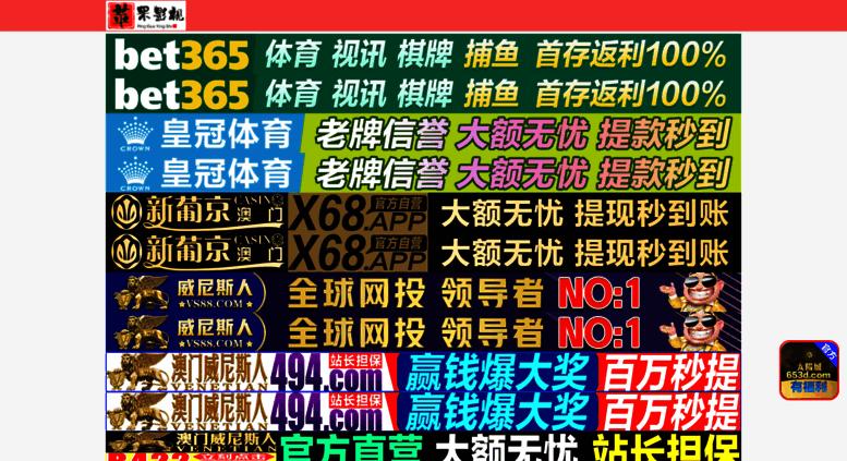 live hd streaming video platforms