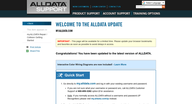"""ALLDATA is the industry's leading source of online factory Diagnostic and Repair Information used by ,+ automotive technicians everyday. Created by ALLDATA, wd07.cf offers the same Information as the Pros available to anyone in easy-access """"vehicle specific"""" subscriptions. Learn More."""