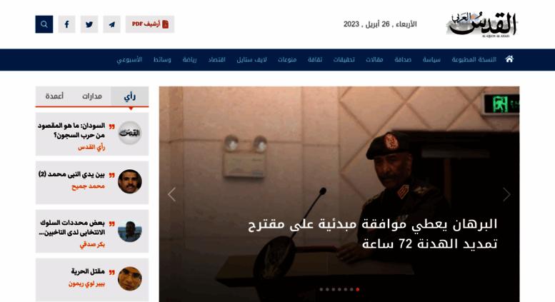Access alquds.co.uk. جريدة القدس العربي | Alquds Alarabi ...