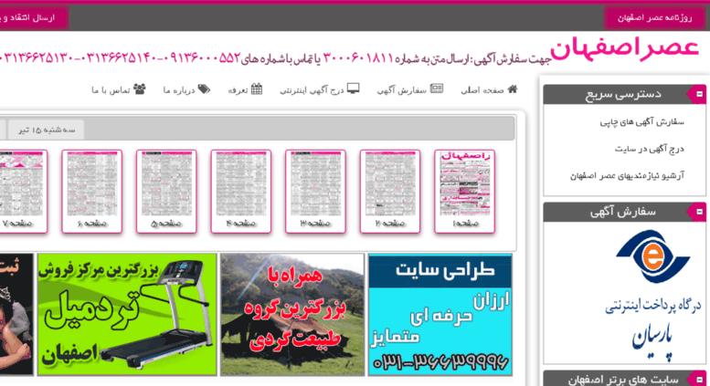 نیازمندیهای یاقوت اصفهان Websites neighbouring Voyage-club.com