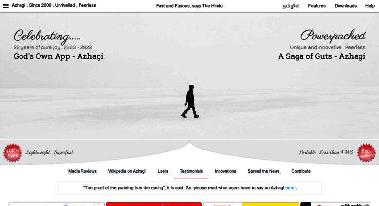 Azhagi tamil software full version