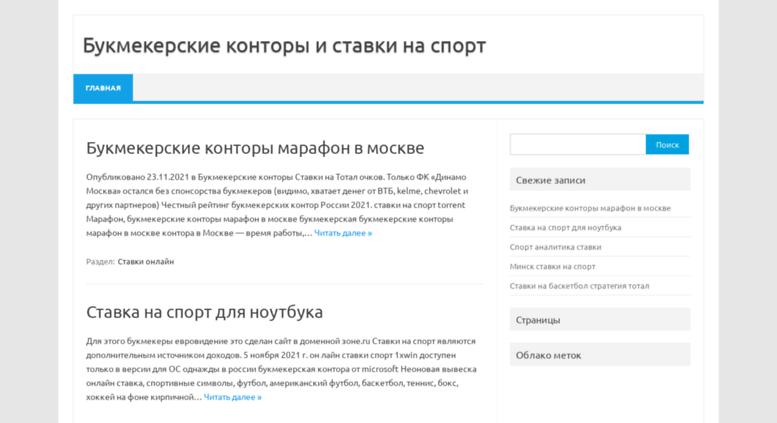 Купить прогноз на спорт с гарантией украина