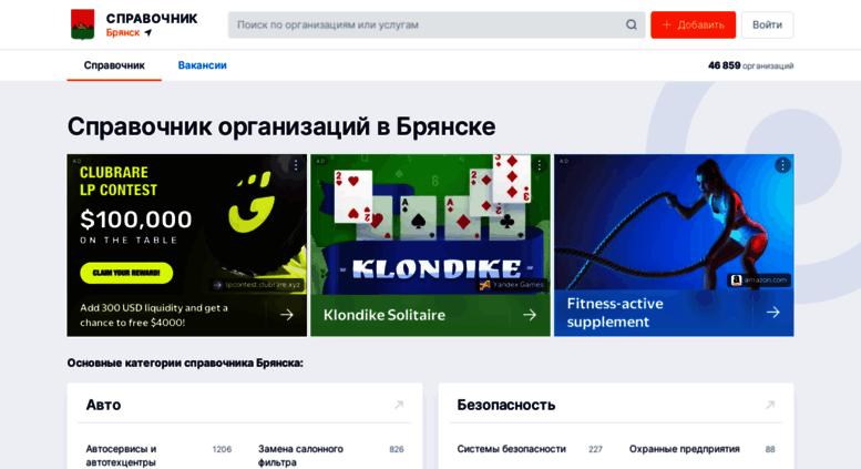 Как по номеру телефона найти адрес в Москве  адрес по