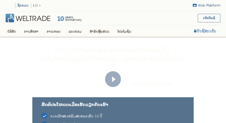 Systemforex.ru instaforex верификация