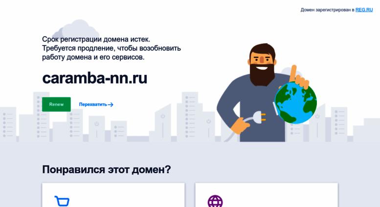 Интернет-магазин гобеленов в Москве - Literie.ru