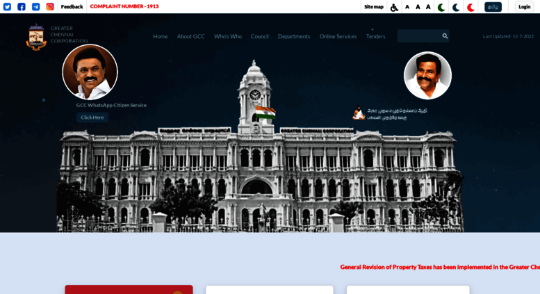 Access chennaicorporation.gov.in. Welcome to Greater Chennai Corporation