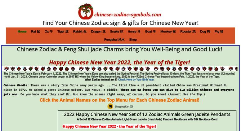 Access Chinese Zodiac Symbols Chinese Zodiac Symbols Feng Shui
