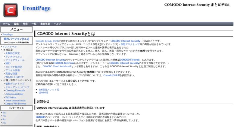 Access comodo.qawsedrftgyhujikolp.net. COMODO Internet Security ...