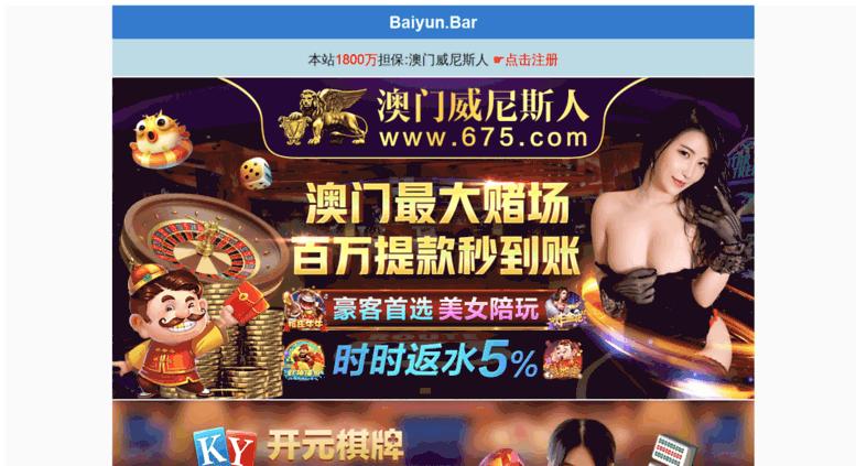 vídeos com