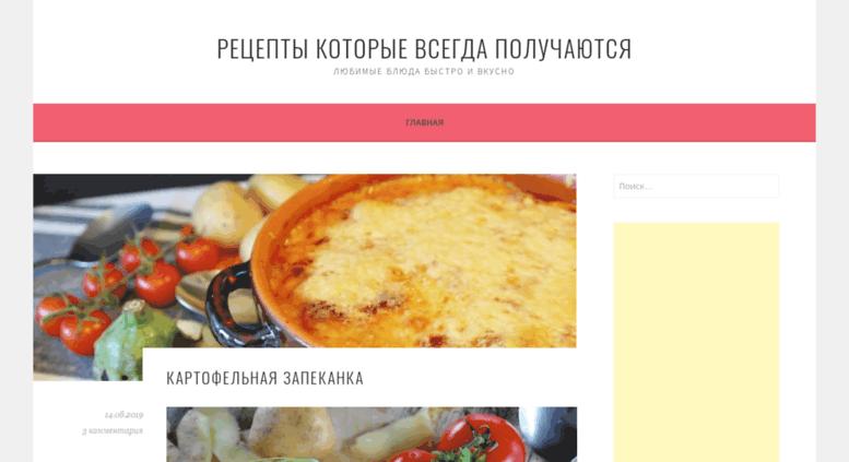 Кулинарные оригинальные рецепты рецепты салатов