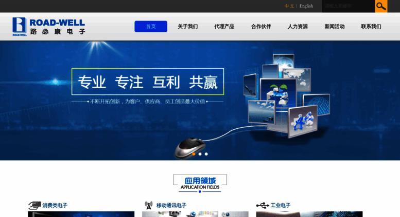 Access cucinaidea.com. Cucina Idea.com - arredamento design cucine ...