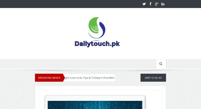 dailytouch.pk screenshot