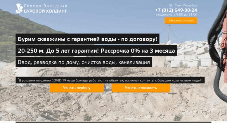 Кухни в оренбурге на заказ и цена