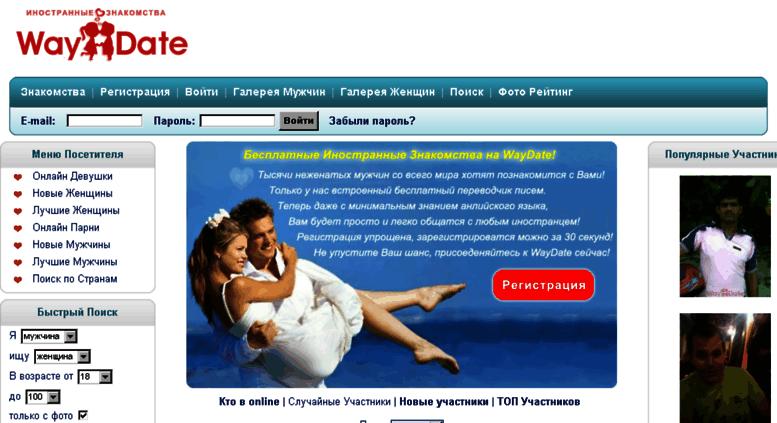 100-free-online-international-dating-service