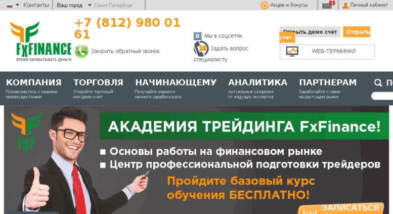 Что такое forex lang en-ru паттерн форекс авс