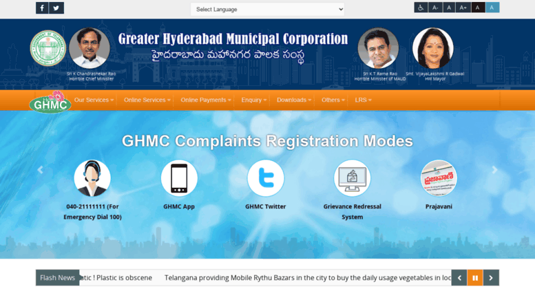 Access ghmc1mc welcome to greater hyderabad access ghmc1mc welcome to greater hyderabad municipal corporation yadclub Choice Image