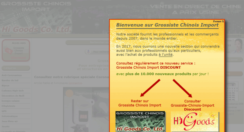 Access grossiste chinois grossiste chinois for Grossiste meuble chine