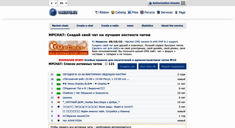 Как создать хостинг чатов новые сервера в майнкрафте 1.8.8