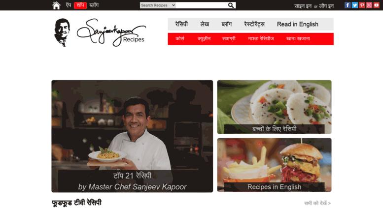 Access hindinjeevkapoor hindinjeevkapoor screenshot forumfinder Images