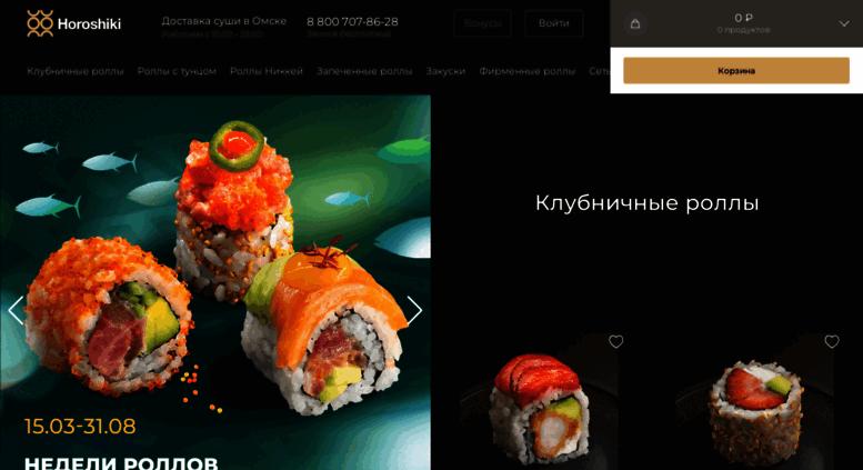 Как заказать пропуск по москве