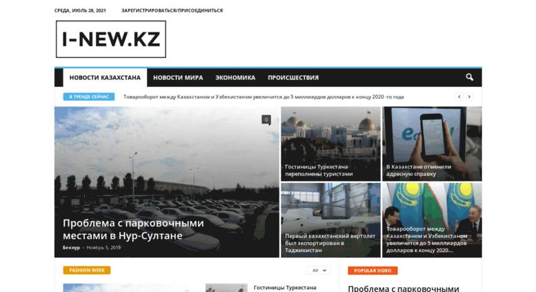 Новости в украине российский флот