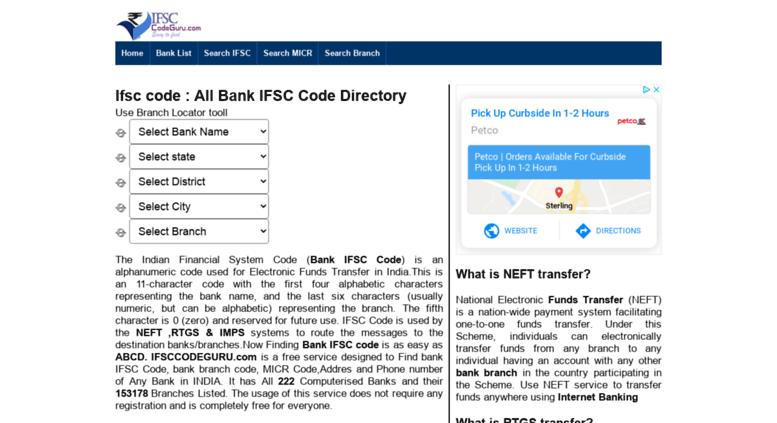 bank ifsc code что это