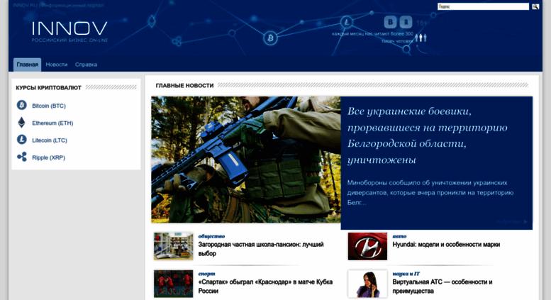 Ходорковский новости эхо москвы