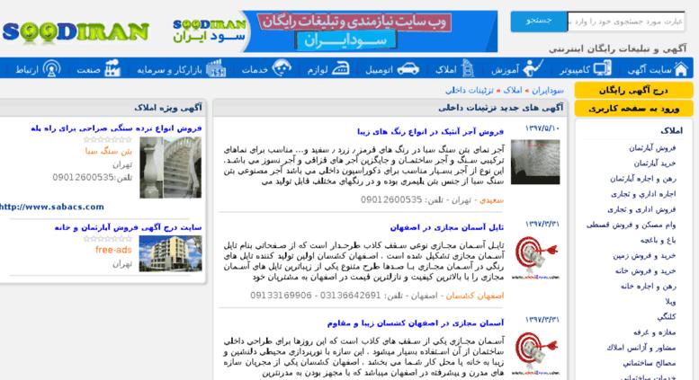 . Access internal decorating soodiran com