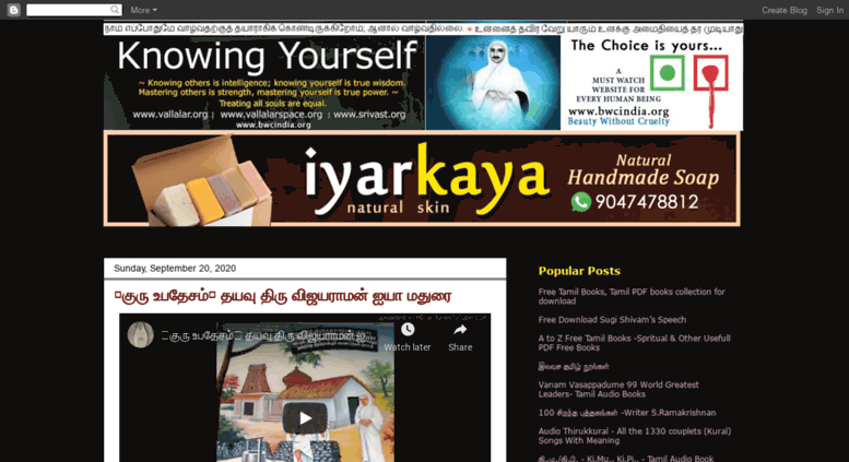 Access Knowingyourself1 Blogspot In Knowing Yourself