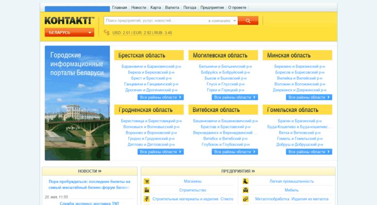 Погода в оренбурге на 7 дня
