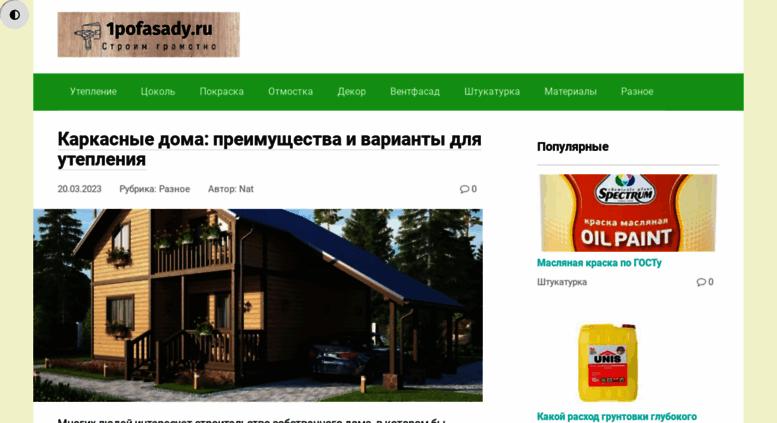 Livefree5.ru.