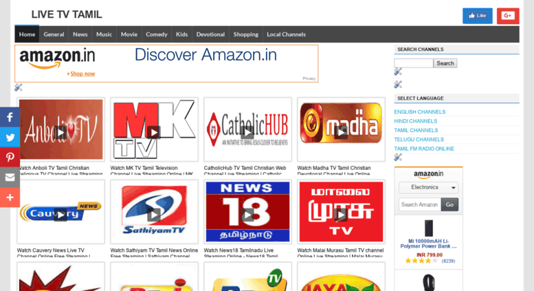 Live Tamil Channels Free Online With High Quality - Live TV