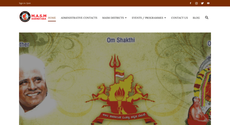 Get Shakthi from Adhiparasakthi, Melmaruvathur