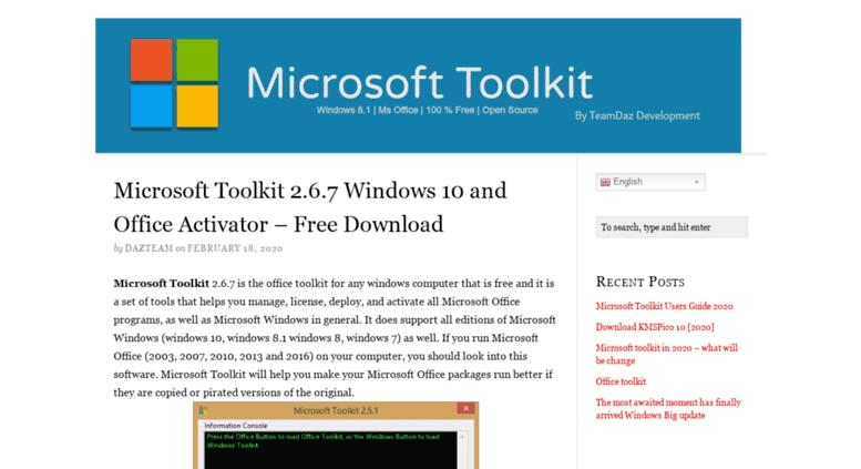 Скачать Активатор Windows 10  Активация Windows 10 Pro