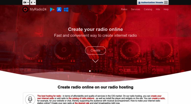 Создать сайт хостинг бесплатно