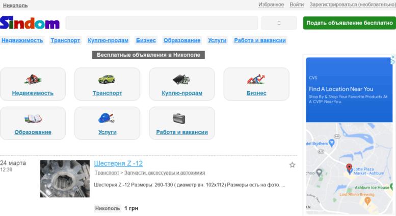 Дать бессплатное объявление ua работы 7 921 949 91 28 каталог услуги портфолио клиенты
