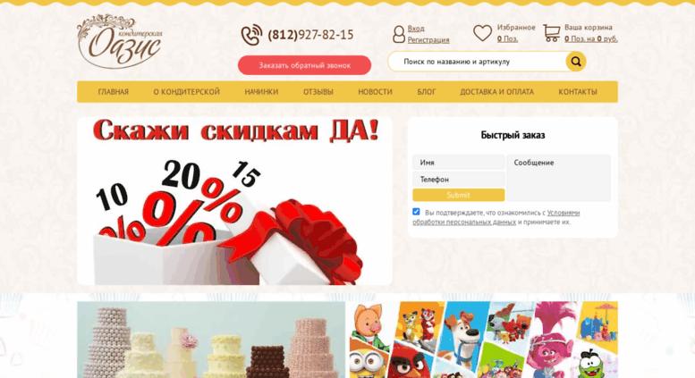 Заказать дед мороза на дом в москве