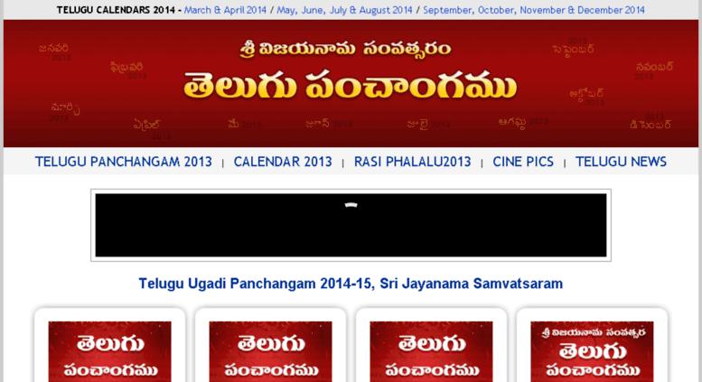 2014 pdf panchangam gantala 15