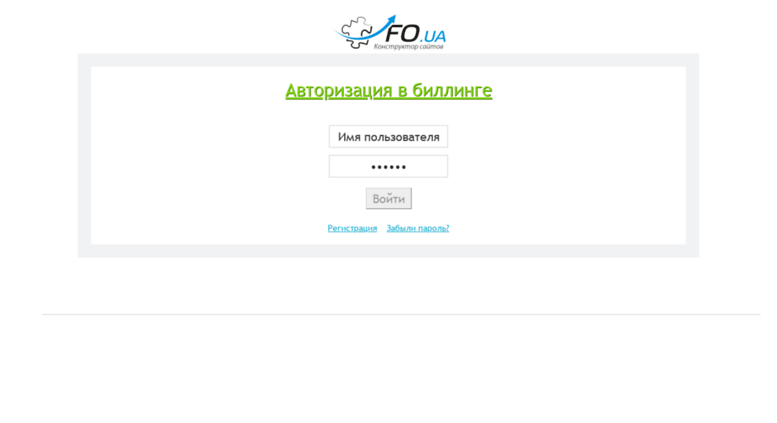 поисковая оптимизация страниц сайта
