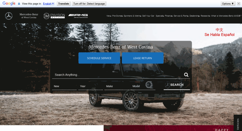 Penskemercedes.com Screenshot