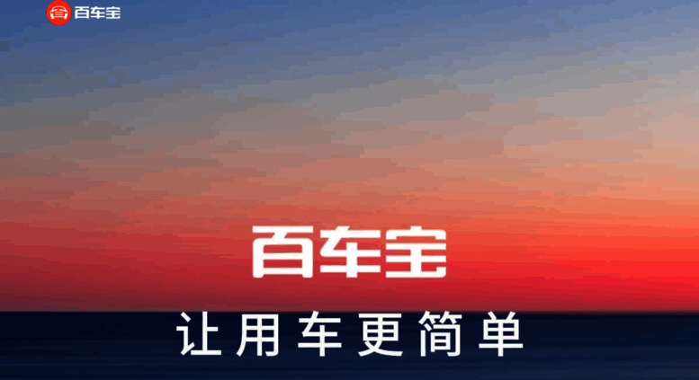 Access qcds.com. 汽车大师 - 汽...