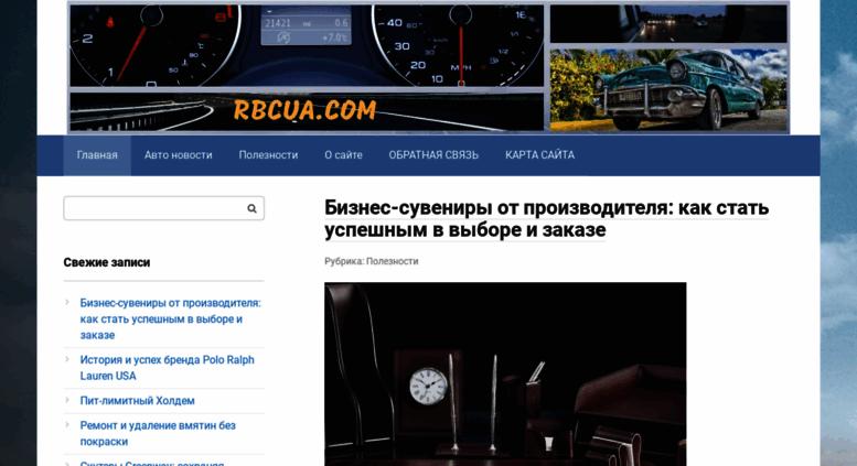 Иркутские новости на россии 1