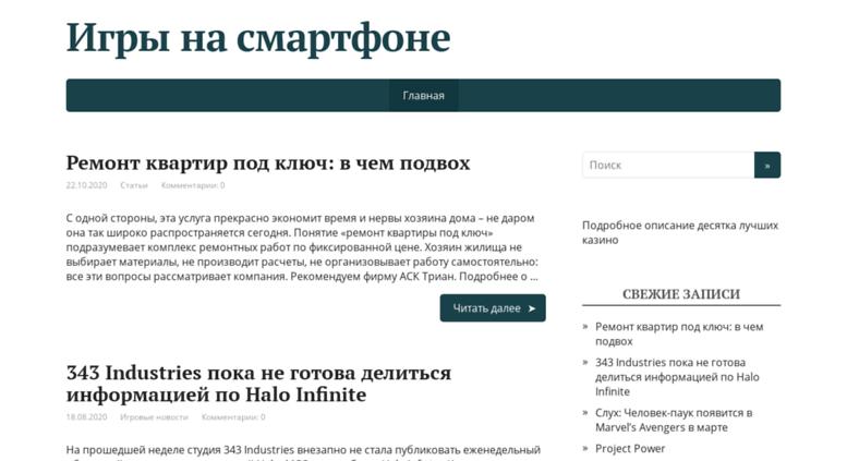 access referat sochinenie ru Рефераты Рефераты и сочинения Рефераты Рефераты и сочинения