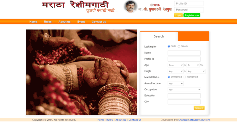 maratha matrimony brides