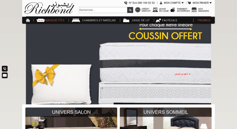 Prix matelas richbond maroc free matelas meilleur rapport - Matelas meilleur rapport qualite prix ...