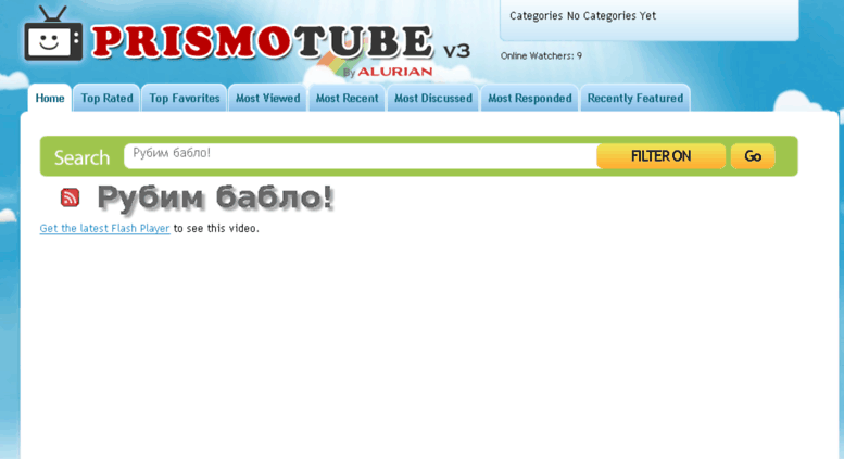 rub.im screenshot